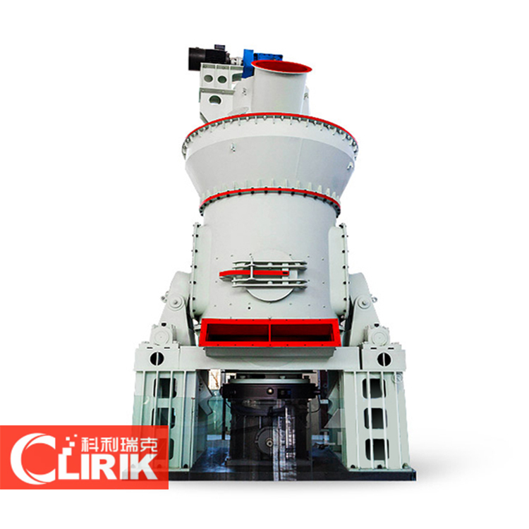 Calcite Vertical Roller Mill